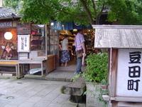 20069_026