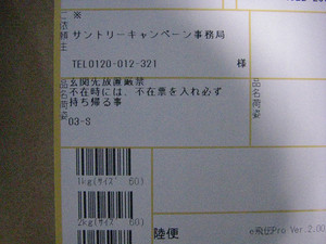 Resize4338