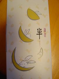 Presents_014