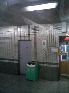 京阪乗る人